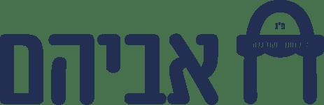 Avihem